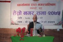 निति तथा कार्यक्रम प्रस्तुत गर्दै नगर  प्रमुख श्री  हरी जुङ्ग शाही