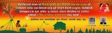स्वदेश तथा विदेशमा बस्नु हुने सम्पूर्ण दाजुभाई,दिदीबहिनी,आमाबुवाहरुमा हार्दिक मंगलमय शुभकामना